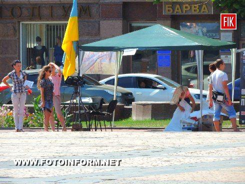 Кировоград: начался сбор вещей для бойцов АТО (фото)